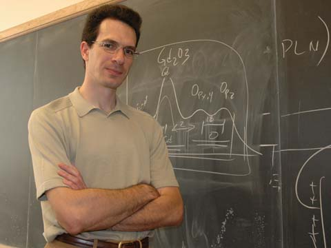 SPINTRONIC AWARD - Kirill Belashchenko, assistant professor of physics, received a $100,000 Cottrell Award from the Research Corporation. The award will...